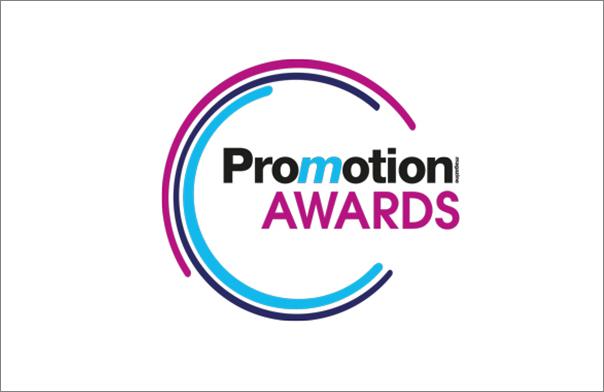 Promotion Awards 2018